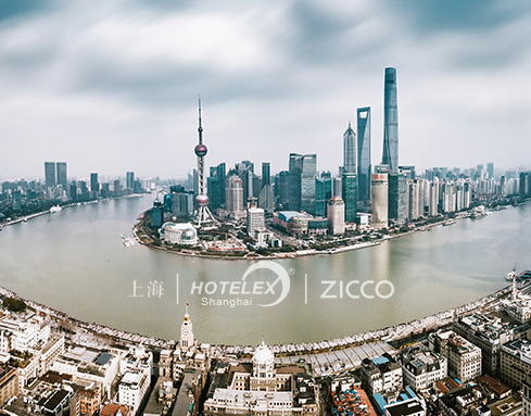 2021 HOTELEX China ·Shanghai Exhibition On March 29